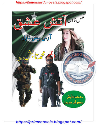 Aatish e ishq novel by Muhammad Tabish Complete pdf