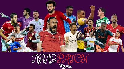 PES 2017 Arab Patch Season 2019/2020