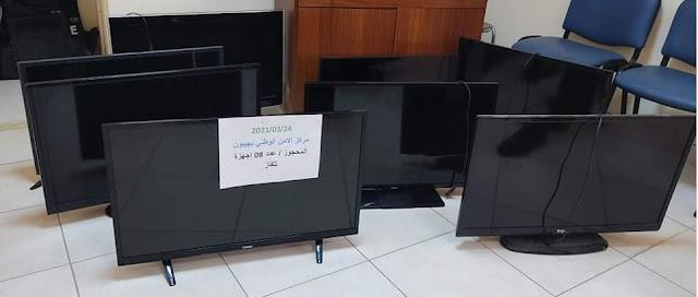 """المهدية : سرق أجهزة تلفاز من """" نزل """" وقام ببيعها ..!"""