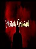 Mr Crazy 2020 Hbibek Criminel ft. Lil Youbey