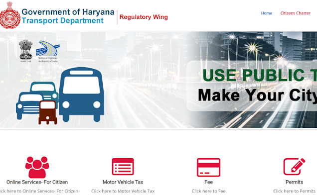 online driving license haryana