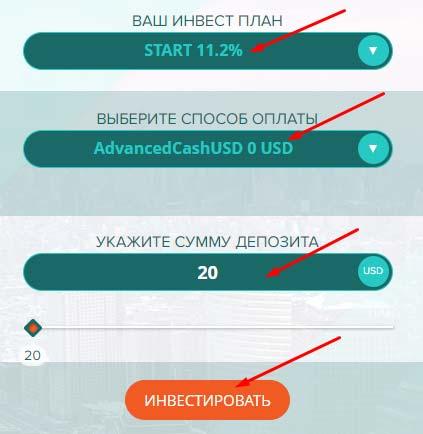 Регистрация в Trade Crypto 6