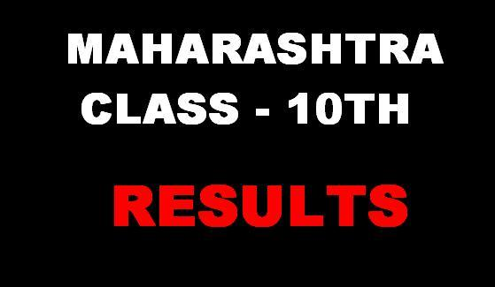 Maharashtra SSC Result 2016 Release Date
