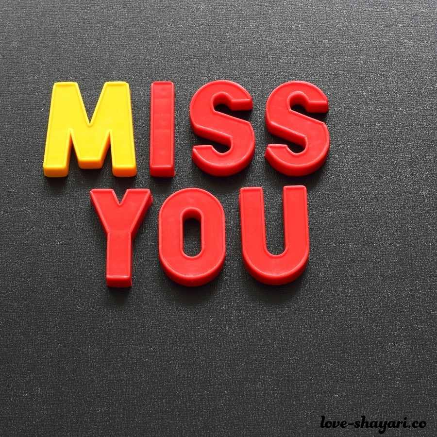 miss you wife images