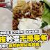 饺子皮新吃法!饺子皮秒变干捞果条,QQ滑滑!太好吃啦!喜欢的可以学起来!