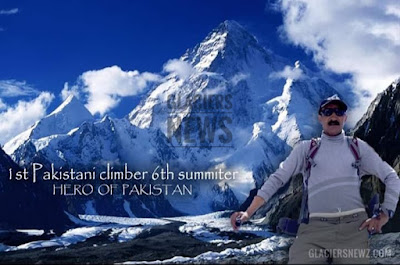Hassan Sadpara ,A Legendry Mountaineer Of Pakistan|Glaciers News