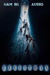 Leviathan / Левиатан (1989)