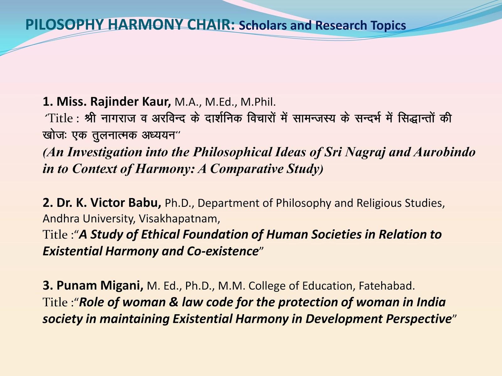 philosophical chairs topics chair covers wedding sale interdisciplinary studies