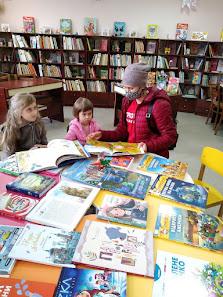 Читаем семьёй бібліотека-філія №4 фото