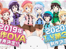 Seri Gochuumon wa Usagi Desu ka? Dapatkan  OVA baru Serta Musim Ketiganya!!