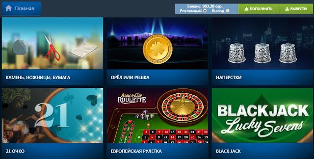 Азартные игры бизонинвест