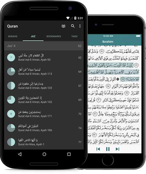 تحميل قرآن كريم مكتوب للموبايل