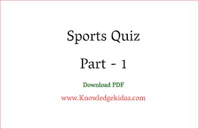 Sports Quiz Part - 1