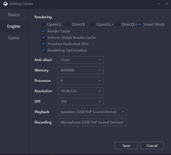 تحسين وتسريع محاكي Game loop لعبة pubg للاجهزة الضعيفة