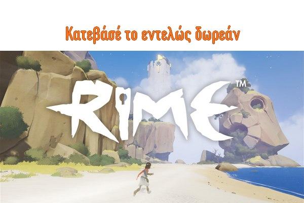 RiME - Κατέβασε εντελώς δωρεάν παιχνίδι αξίας 35€ από την Epic Stores