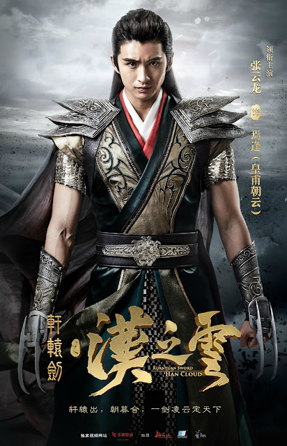 2017 cdrama Xuan Yuan Sword: Legend of the Han Clouds