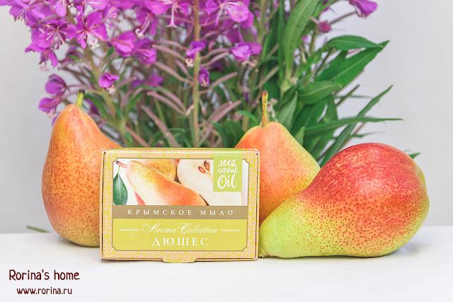 крымское мыло ФЛОРА nature cosmetic Aroma Collection «Дюшес»: отзывы