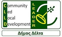 clld-leader-se-dindo-kai-xalastra