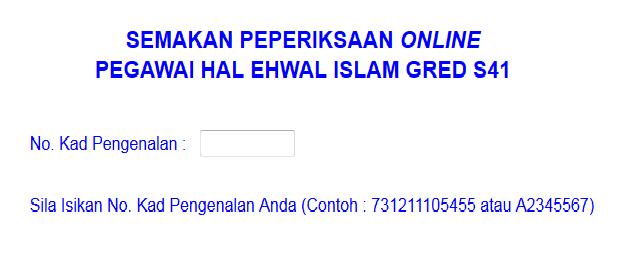 Keputusan peperiksaan online Pegawai Hal Ehwal Islam S41