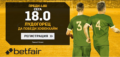 http://bit.ly/LudogoretsPromo