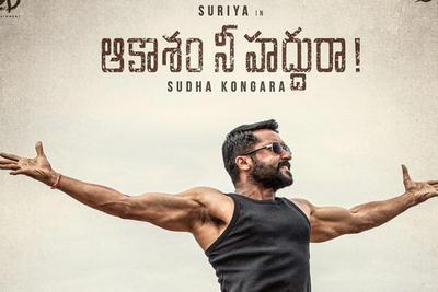 aakasham-nee-haddhu-ra-ott-release-date