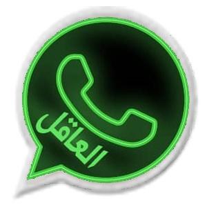 تحميل واتس اب بلس الأخضر 2021 WhatsApp Green برابط مباشر