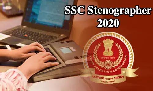 SSC JOB 2019- स्टेनोग्राफर ग्रेड C एवं ग्रेड D भर्ती 2019 का विज्ञापन जारी....पूरी जानकारी यहाँ देखे