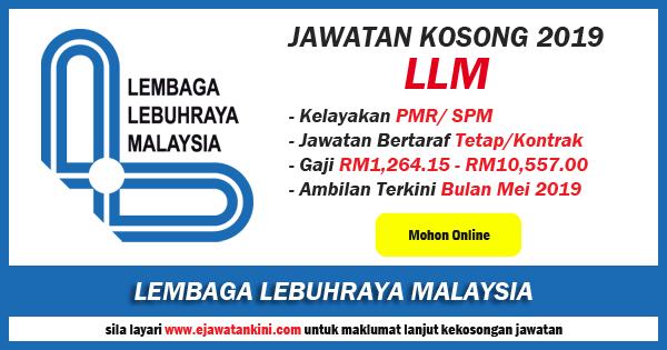 Kerja Kosong Lembaga Lebuhraya Malaysia 2019