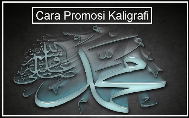 promosi kaligrafi dan hiasan dinding islami
