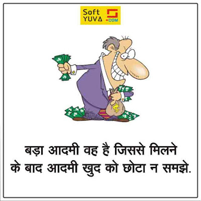 Short Thoughts Quotes hindi images pictures