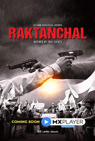 Raktanchal Season 1 Hindi Complete Download 480p & 720p All Episode