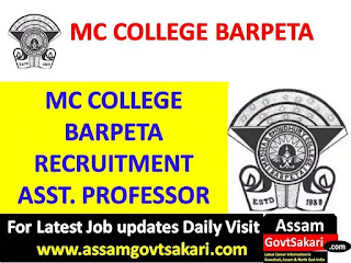MC College Barpeta Recruitment 2019