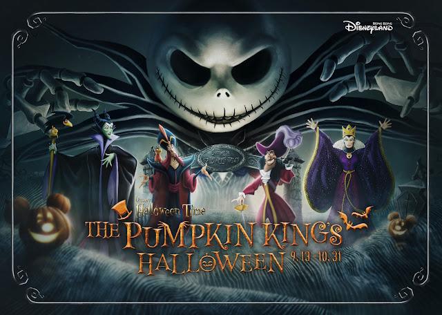 Disney, HK Disneyland, Hong Kong Disneyland, 香港迪士尼樂園 Disney Halloween Time 2018 活動記錄, 怪誕城之旅, Journey to Halloween Town, 怪誕城之夜, Tim Burton's The Nightmare Before Christmas