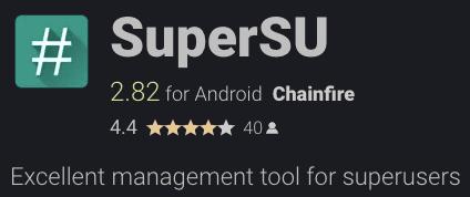 تنزيل وتثبيت SuperSU