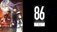 86 Eighty Six Temporada 2 Sub Español HD
