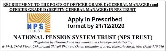 National Pension System Trust Jobs Recruitment 2020