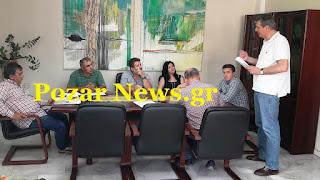 Αποτέλεσμα εικόνας για Συνεδρίαση Οικονομικής Επιτροπής Δήμου Αλμωπίας