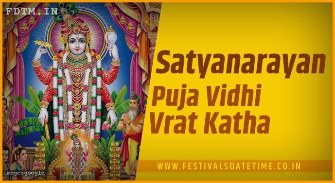 Satyanarayan Vrat Puja Vidhi and Satyanarayan Vrat Katha