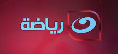 باقة قنوات النهار وقناة النهار رياضة على النيل سات A-Nahar Sport channal وقناة النهار سينما