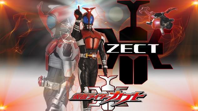 Tokutube - Kamen Rider Kabuto Episódio 03