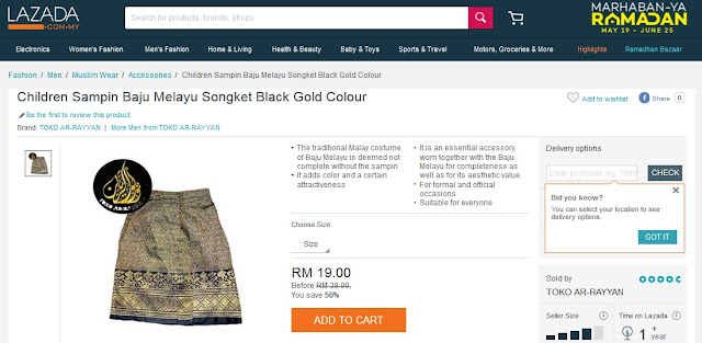 children-sampin-baju-melayu-songket-black-gold-colour