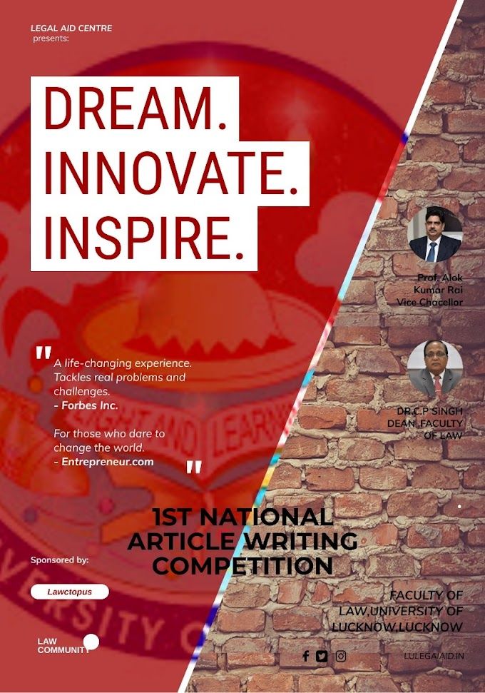 National Article Writing Competition by University Of Lucknow.: Submit by Oct 31