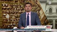 برنامج بتوقيت مصر حلقة الاربعاء 18-1-2017