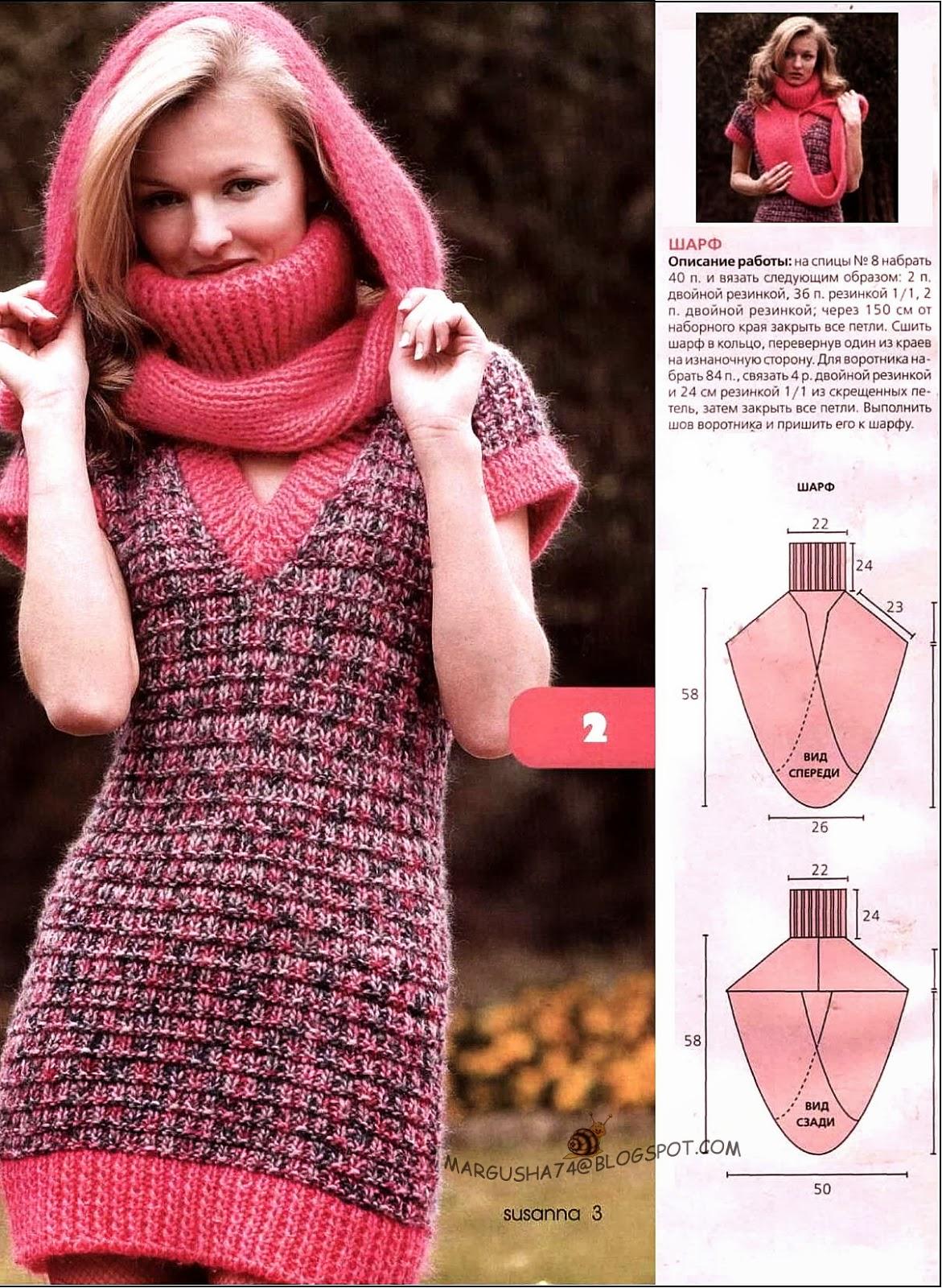 шарф схема вязания спицами для начинающих каталог