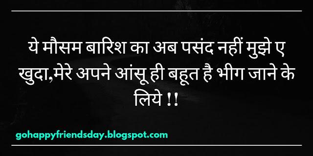 girlfriend status in hindi