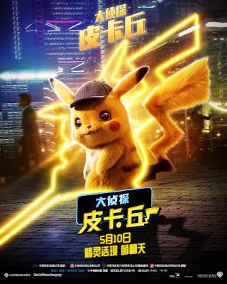 Pokemon Detective Pikachu Movie Poster 6