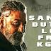 'KGF: Chapter 2' से लीक हुआ Sanjay Dutt का खूंखार लुक?