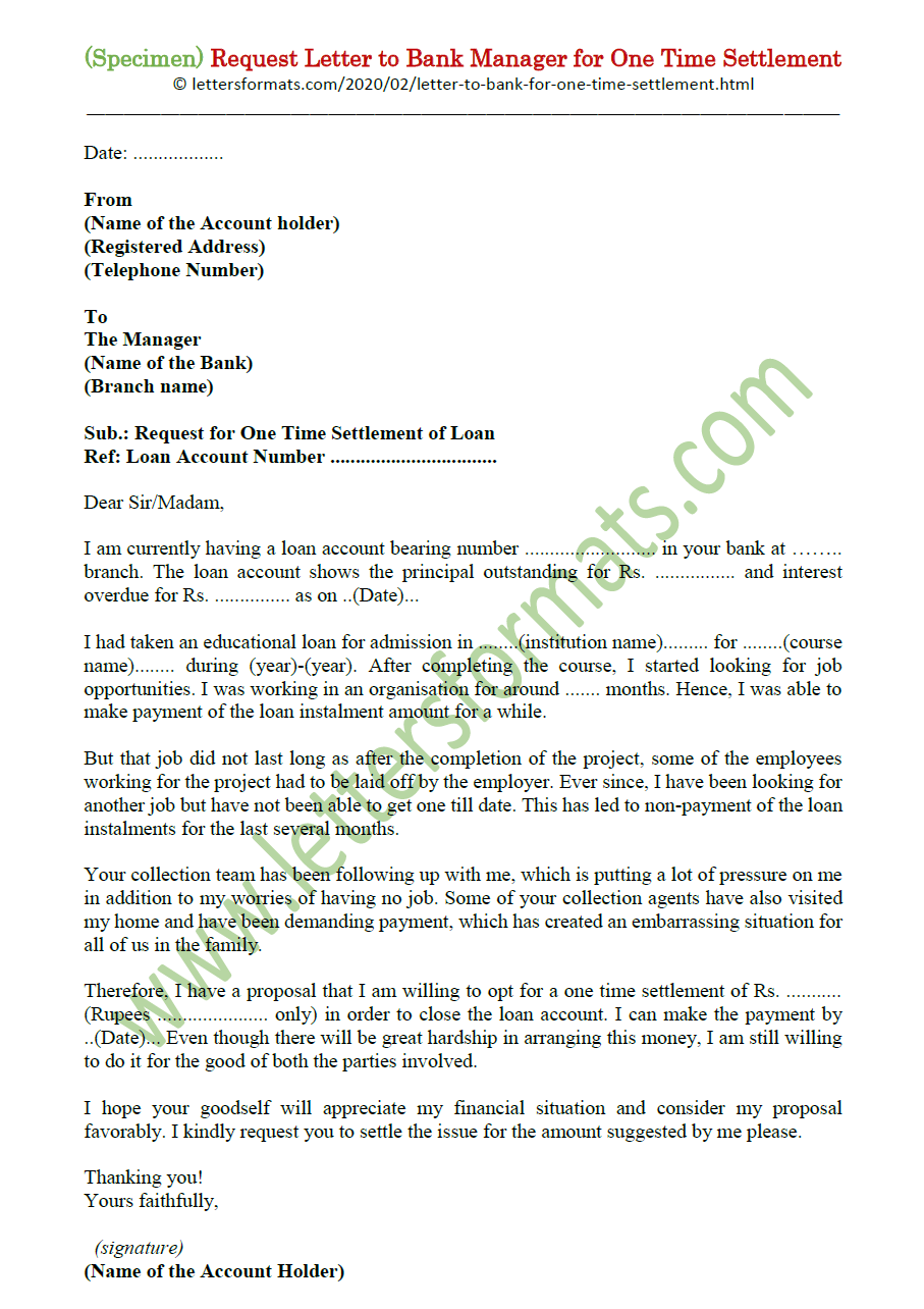 Personal Loan Letter Format from 1.bp.blogspot.com