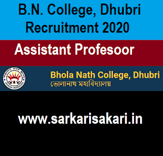 B.N. College, Dhubri Recruitment 2020 - Apply For Assistant Professor Post