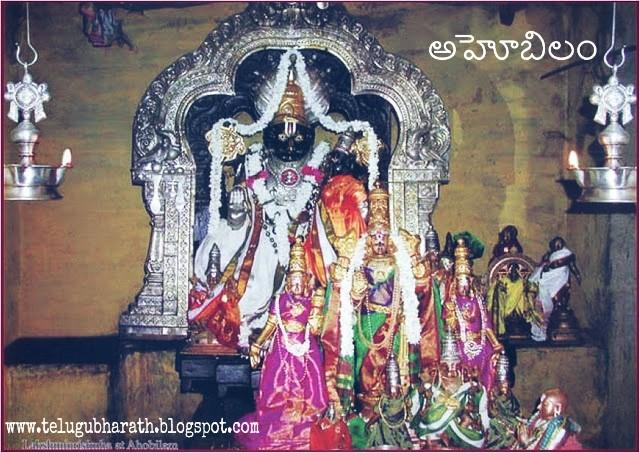 Ahobilam Sri laksminarasinhasvami Temple